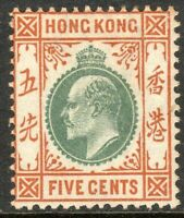 Hong Kong 1903 green/brown-orange 5c crown CA mint SG65