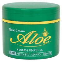 ☀Aloe Moist hand cream 160g