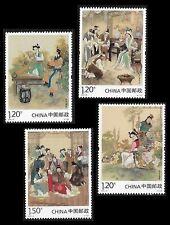 China 2016-15 Red Chamber Masterpiece Classical Literature II MNH