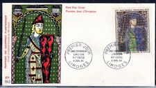 FRANCE FDC - 1424 4 TABLEAU VITRAIL EMAIL CHAMPLEVE LIMOGES 1964