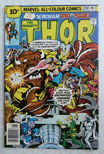 The Mighty Thor #250 - UK Variant - Marvel Comics August 1976 FN 6.0