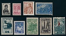 Russia (9) EARLY ISSUES (1928-30) ALL MH; SHOWN FRONT & BACK; CV $65