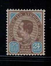 1899 Thailand Siam King Chulalongkorn Third Issue 24 Atts Mint Sc#87 Key