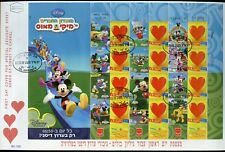 ISRAEL 2010  DISNEY MICKEY MOUSE & FRIENDS SHEET  FIRST DAY COVER