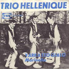 """TRIO HELLENIQUE – Varka Sto Gialo (1965 VINYL SINGLE 7"""" RARE DUTCH PS)"""