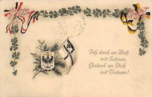 Ich denk an dich mit Sehnen, Gedenk an Dich mit Tränen! Patriotika AK 1916