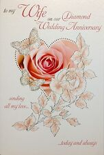 To My Wife On Our 60th Diamond Wedding Anniversary Card ~ Verse ~ Made In UK