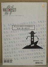Microman 20th Command 1 Edge Figure Dolls w/Book Romando Takara 1996 Mint Rare