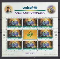 UNO New York 1996 postfrisch Kleinbogen MiNr. 720-721  50 Jahre Kinderhilfswerk