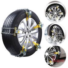 1× 205-225mm Tire Anti-Skid Anti-Snow Steel Chains Car Skid Belt Mud Sand M Size
