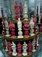 "19th Century c1850 Antique  ""George"" Puzzle Ball OKIMONO chess set"