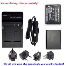 Battery or Charger for Leica BP-DC7 BP-DC7-E BC-DC7 LEICA V-LUX 40 LEICA 30 20