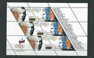 SLOVENIA 1992 SUMMER OLYMPICS BARCELONA complete sheetlet of 3 pairs VF MNH
