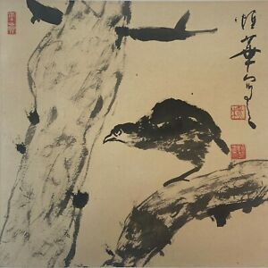 Asian Art - Authentic Signed Chinese Painting on Rice Paper 38cm x 38cm