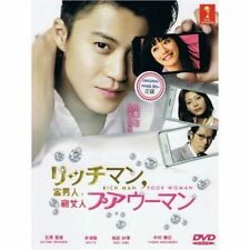Rich Man Poor Woman Japanese Drama DVD with English Subtitle