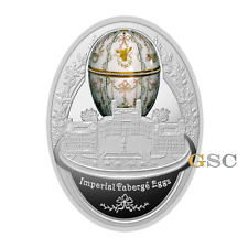 Niue 2015 1$ Gatchina Palace Egg Imperial Faberge .999 silver coin with box