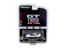 GREENLIGHT 1:64 2015 NISSAN GT-R (R35) JAPAN POLICE CUSTOM DIECAST CAR 51052