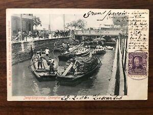 CHINA OLD POSTCARD JANG KING PANG SHANGHAI TO USA 1906 !!