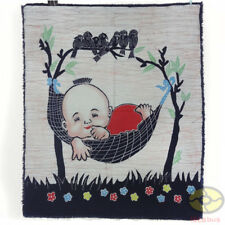 Chinese Folk Art Home Decor Wall Hanging Batik Tapestry - The Baby In Hammock