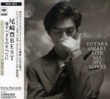 For All My Loves [Audio CD] Ozaki  Yutaka