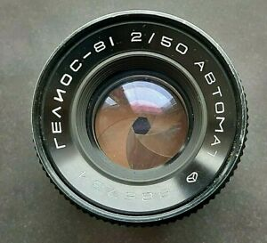 Vintage Lens Helios 81 2/50 USSR For Macro Shooting On SLR Cameras Standard lens