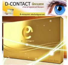 D CONTACT EYE Food Supplemental  for person that need to take care your EYE