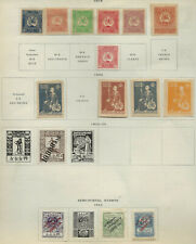 GEORGIA SMALL LOT VERY OLD MH STAMPS