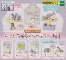 Sylvanian Families Gashapon Baby House and Garden Part 4 Complete Set (5) JP