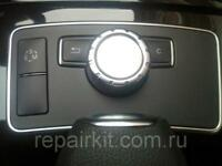 Repair-Kit-Joystick-Mercedes-Comand-Controller-Button-Switch-Shaft-Axis-Pin-Wave