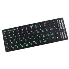 Adhesive Protection with Matt Green Letters for Russian Keyboard for 10-17 PCs