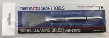 Tamiya 74078 Model Cleaning Brush (Anti-Static) NIP