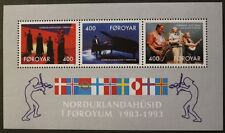 10th anniversary of Nordic house stamp sheet, 1993, Faroe Islands, SG ref: MS238