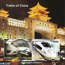 Sierra Leone 2014 MNH Trains of China 2v S/S Beijing West Railway Station Stamps