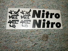 Decals / Stickers R/C radio Controlled RC Japanese Nitro  BB6