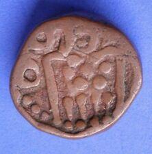 Negapatnam India-Dutch Stuiver 1695 Dump Coinage KM 28