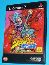 Jojo's Bizarre Adventure Ougon no Kaze Ps2 Perfetta Stampa Jap Ntsc con Manuale