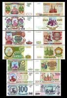 Russie -  2x  100 - 50.000 Roubles - Edition 1993 - 1994 Reproduction - 02