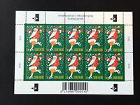 GandG Stamps Finland Suomi 1995 Christmas Santa Clause Skating Sheet Barcode MNH