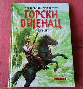 GORSKI VIJENAC Petar Petrović Njegoš Comic book - Cyrillic NEW !!!