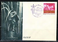 Soviet Lithuania 1966 regular local cover Chernyakhovsky Day of Victory WW2