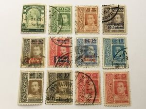 old stamps  SIAM    x  12