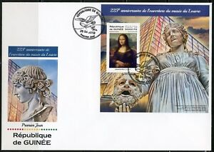GUINEA 2018 225th ANNIVERSARY OF THE OPENING of the LOUVRE MONA LISA S/s FDC