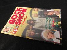 Rock Show Japan Book June 1980 Japan Poster David Sylvian Sting Police Girl Def