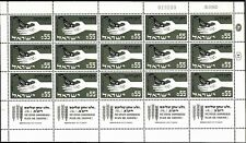 ISRAEL 1963 Stamp Sheet FREEDOM FROM HUNGER  MNH XF SCARCE (Very Nice)