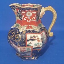 Unboxed Multi Antique Original Pottery