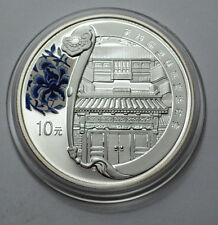 CHINA 2008 Silver COURTYARD BEIJING OLYMPICS DC Proof 10 YUAN 1oz MS/UNC !