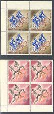 GUINEA 1964 TOKYO OLYMPIC OVERPRINTS SC#C58/60 BLOCKS MINT NH