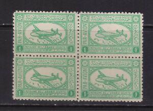 stamps   Saudi Arabia  SC#c1 BLOCK OF 4 MNH