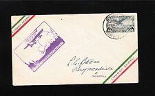 Mexico First Flight Lindbergh Flown 3.9.29 Metamoros to Texas Cover 9u