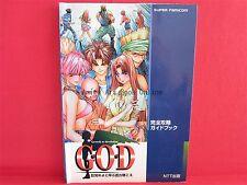 GOD mezameyo to yobukoe ga kikoe Perfect Strategy Guide Book / SNES